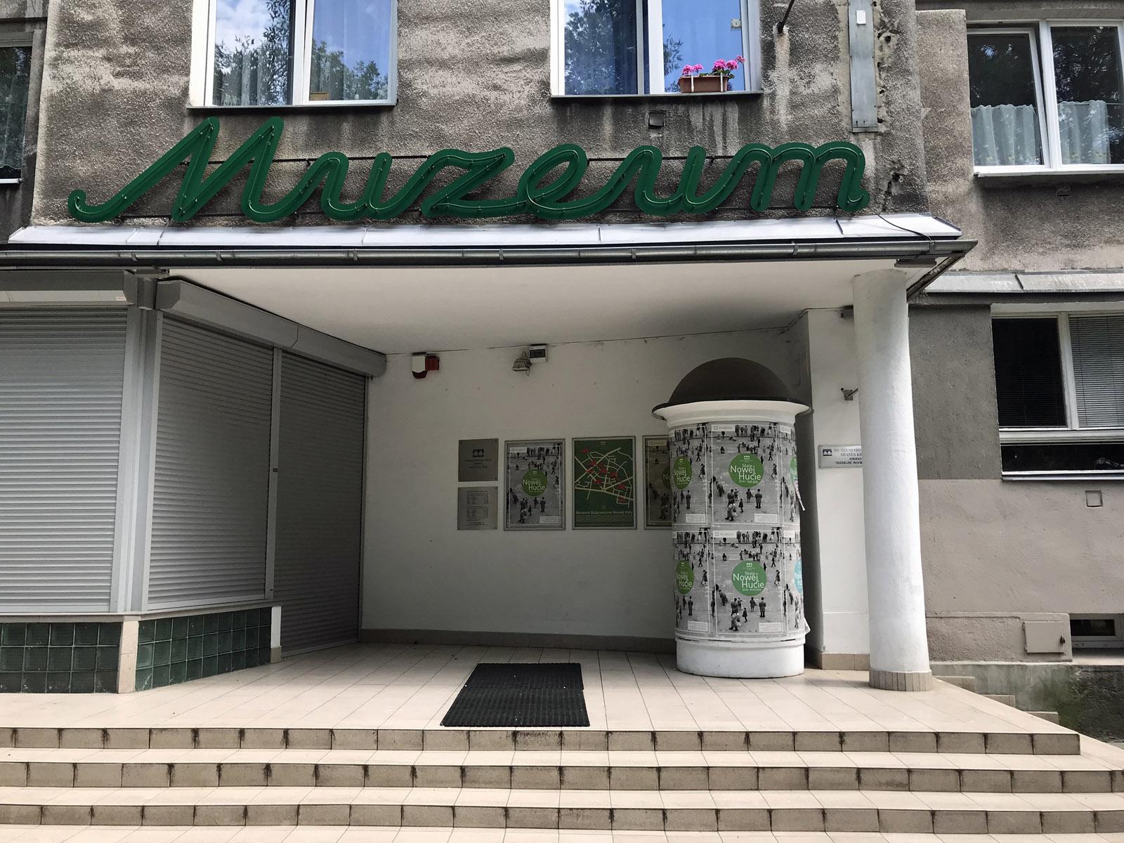 Museum in Nowa Huta